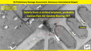 Damage caused by Israeli strike on target near Damascus seen in satellite image.