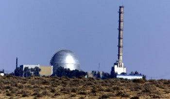 File photo: View of the Israeli nuclear facility outside Dimona on August 6, 2000.