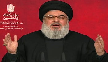 Hezbollah leader Hassan Nasrallah gives an interview on al-Manar TV, September 19, 2018.