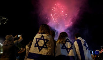Israelis during events marking the country's Independence Day in 2016. Liberal American Jews over 50 are increasingly struggling with the Israeli government's policies.