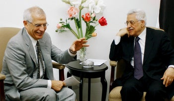 File photo: Palestinian Authority President Mahmoud Abbas meets with Josep Borrell at his office in the West Bank city of Ramallah, June 29, 2005.