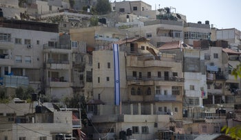 A Jewish settlement in Silwan, East Jerusalem.