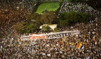 Protest against the nation-state law in Tel Aviv, September 4, 2018.