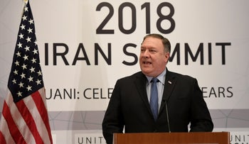 U.S. Secretary of State Mike Pompeo speaks during the United Against Nuclear Iran Summit on the sidelines of the United Nations General Assembly in New York City,September 25, 2018.