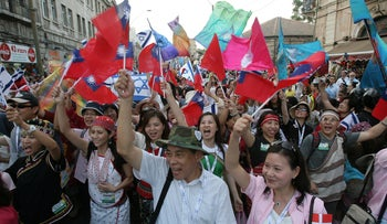 File photo: Taiwanese Christians taking part in a Jerusalem evangelical march.