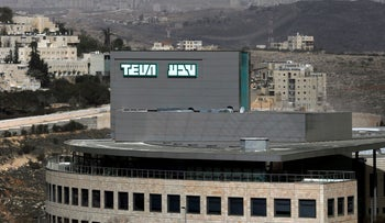 A building belonging to Teva Pharmaceutical Industries, the world's biggest generic drugmaker and Israel's largest company, is seen in Jerusalem.