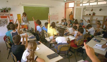 A fifth grade class in central Israel.