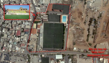 The stadium under which a missile storage facility is concealed, in Beirut