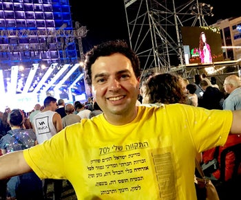 """Ittay Flescher. """"This is the greatest experiment undertaken by Jewish people in modern history, and I want to be part of it."""""""