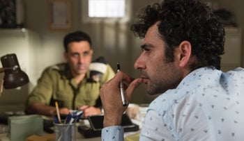 A scene from the movie 'Tel Aviv on Fire'