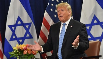 U.S. President Donald Trump speaking during a meeting with Prime Minister Benjamin Netanyahu on the sidelines of the UN General Assembly, September 26, 2018.