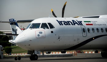 File photo: An IranAir plane at Tehran's Mehrabad International Airport.
