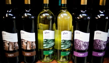 Wine bottles manufactured in a Jewish settlement in the West Bank, November 2015