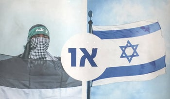"""A Likud campaign poster in south Tel Aviv: """"It's us or them,"""" it reads. """"A Hebrew city or the Islamic movement in Jaffa."""""""