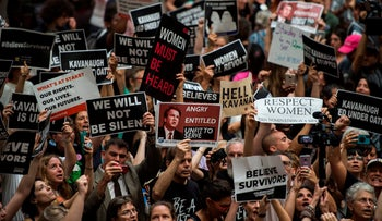 Protesters occupy the Senate Hart building during a rally against Supreme Court nominee Brett Kavanaugh on Capitol Hill in Washington, DC on October 4, 2018