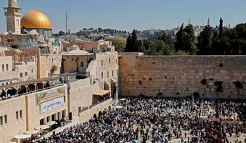 The Western Wall in the Old City of Jerusalem, September 26, 2018.