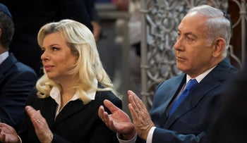 Benjamin Netanyahu and his wife Sara during a visit to Lithuania, August 26, 2018.