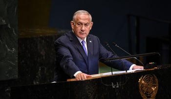 Prime Minister Benjamin Netanyahu during the United Nations General Assembly in New York, September 27, 2018.