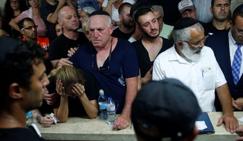 The funeral of Kim Yehezkel-Levengrond, the victim of a West Bank terror attack carried out on October 7, 2018.