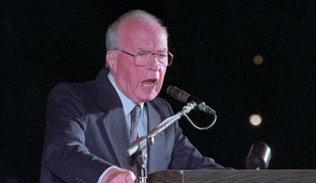 Israeli Prime Minister Yitzhak Rabin speaks to a crowd of more than 100,000 Israelis at Tel Aviv's municipal square shortly before being killed, on November 4, 1995