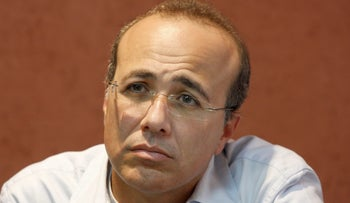 Israel's new capital markets commissioner, Moshe Bareket