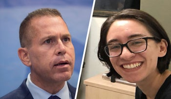 Strategic Affairs Minister Gilad Erdan / American student Lara Alqasem.