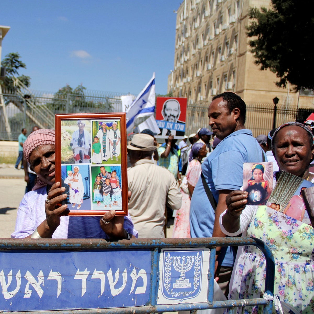 Members of the Ethiopian-Israeli community protesting outside the Prime Minister's Office in Jerusalem, July 2018.