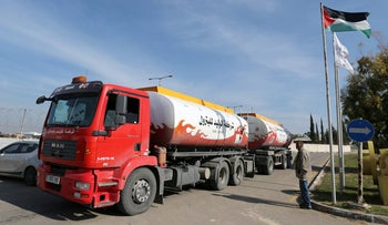 ARCHIVE - A fuel tanker arrives at Gaza's power plant in the central Gaza Strip, January 16, 2017