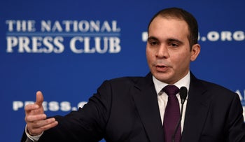FILE Photo: FIFA presidential candidate Jordanian Prince Ali Al Hussein speaks at the National Press Club in Washington, 2015.