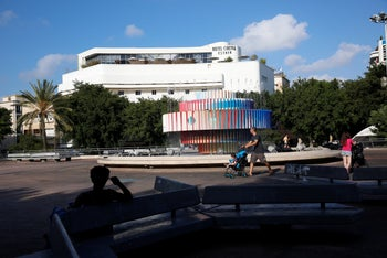 Dizengoff Square in Tel Aviv, on November 2, 2016