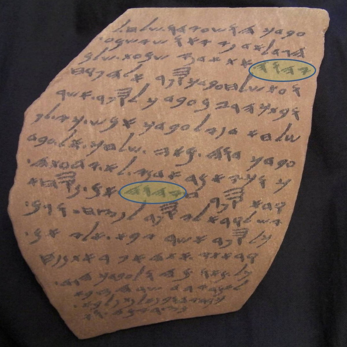 This is a letter from the very end of the First Temple period, found in Lachish. It shows that people were comfortable writing god's name on day to day letters and used it in greetings.