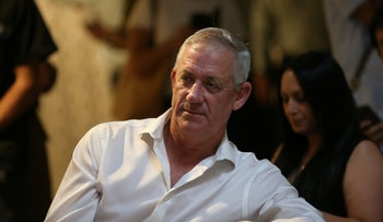 Benny Gantz at a ceremony commemorating the victims of the 2014 Gaza War, October 10, 2018.
