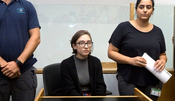 Lara Alqasem, center, sitting in a courtroom prior to a hearing in Tel Aviv District Court, October 11, 2018.