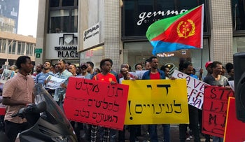 Eritrean asylum seekers protest in front of the European Union delegation in Ramat Gan, Israel, October 11, 2018.
