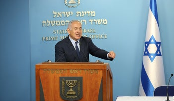 Netanyahu takes questions from the press.