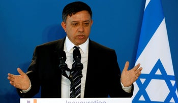 Avi Gabbay delivers a speech during the inauguration of France's EDF Energies Nouvelles Zmorot solar plant facility near the southern Israeli city of Ashkelon May 22, 2016.