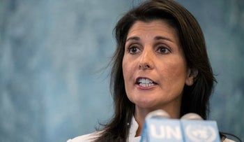 FILE Photo:  U.S. Ambassador to the United Nations Nikki Haley speaks to reporters at United Nations headquarters, July 20, 2018.