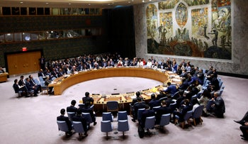A meeting of the UN Security Council during the 73rd session of the UN General Assembly, September 27, 2018