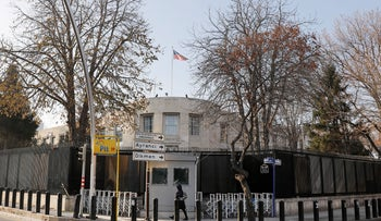 FILE PHOTO: The U.S. Embassy in Ankara, Turkey, December 20, 2016.