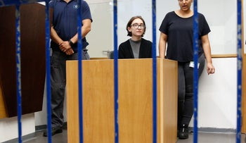 U.S. student Lara Alqasem during a hearing at the Tel Aviv district Court on October 11, 2018.