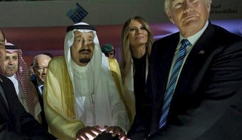 In this May 21, 2017 photo released by the Saudi Press Agency, from left to right, Egyptian President Abdel Fattah al-Sissi, Saudi King Salman, U.S. First Lady Melania Trump and President Donald Trump, visit a new Global Center for Combating Extremist Ideology, in Riyadh, Saudi Arabia. (Saudi Press Agency via AP