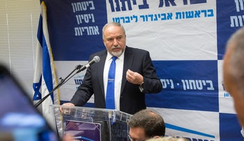 Defense Minister Avigdor Lieberman speaks at a faction meeting of the party he chairs, Yisrael Beiteinu, October 15, 2018.