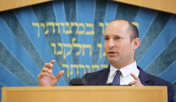 Naftali Bennett at the Lev Academic Center, October 15, 2018