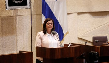 MK Neven Abu Rahmoun, giving her maiden address in the plenum on Monday. Besides working on a campaign protesting the controversial nation-state law, she will focus on women's and children's rights.