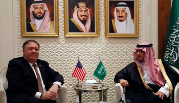 U.S. Secretary of State Mike Pompeo meets with Saudi Foreign Minister Adel al-Jubeir in Riyadh, Saudi Arabia, October 16, 2018.