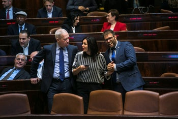 File photo: Construction and Housing Minister Yoav Galant, Culture Minister Miri Regev, and MK Oren Hazan in the Knesset, March 2018.