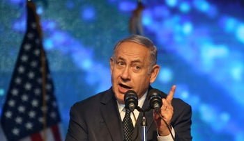 File photo: Prime Minister Benjamin Netanyahu at the U.S. Embassy's Independence Day celebrations.