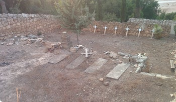 Crosses broken by vandals at the Beit Jamal Monastery near Beit Shemesh, October 17, 2018