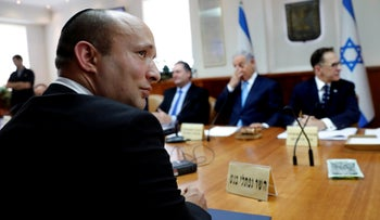 Israeli Education minister Naftali Bennett attends the weekly cabinet meeting at the Prime Minister's office in Jerusalem, September 12, 2018.