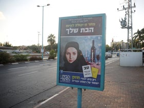 A campaign poster in Ramle from the right-wing Habayit Hayehudi party says: 'There are hundreds of cases of assimilation in Ramle and nobody cares. Tomorrow it could be your daughter.'